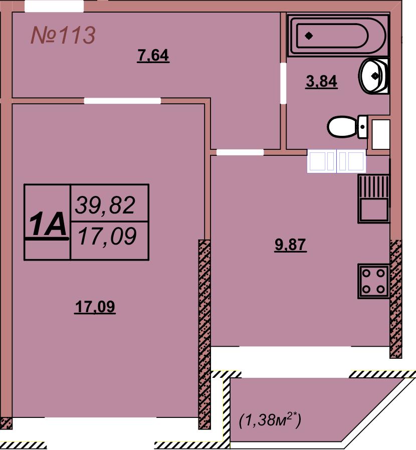 Квартира 113