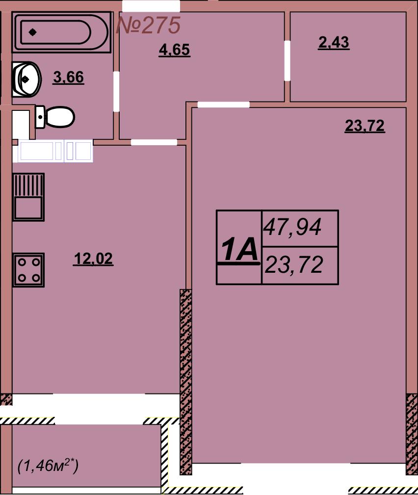 Квартира 275