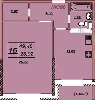 Квартира 306
