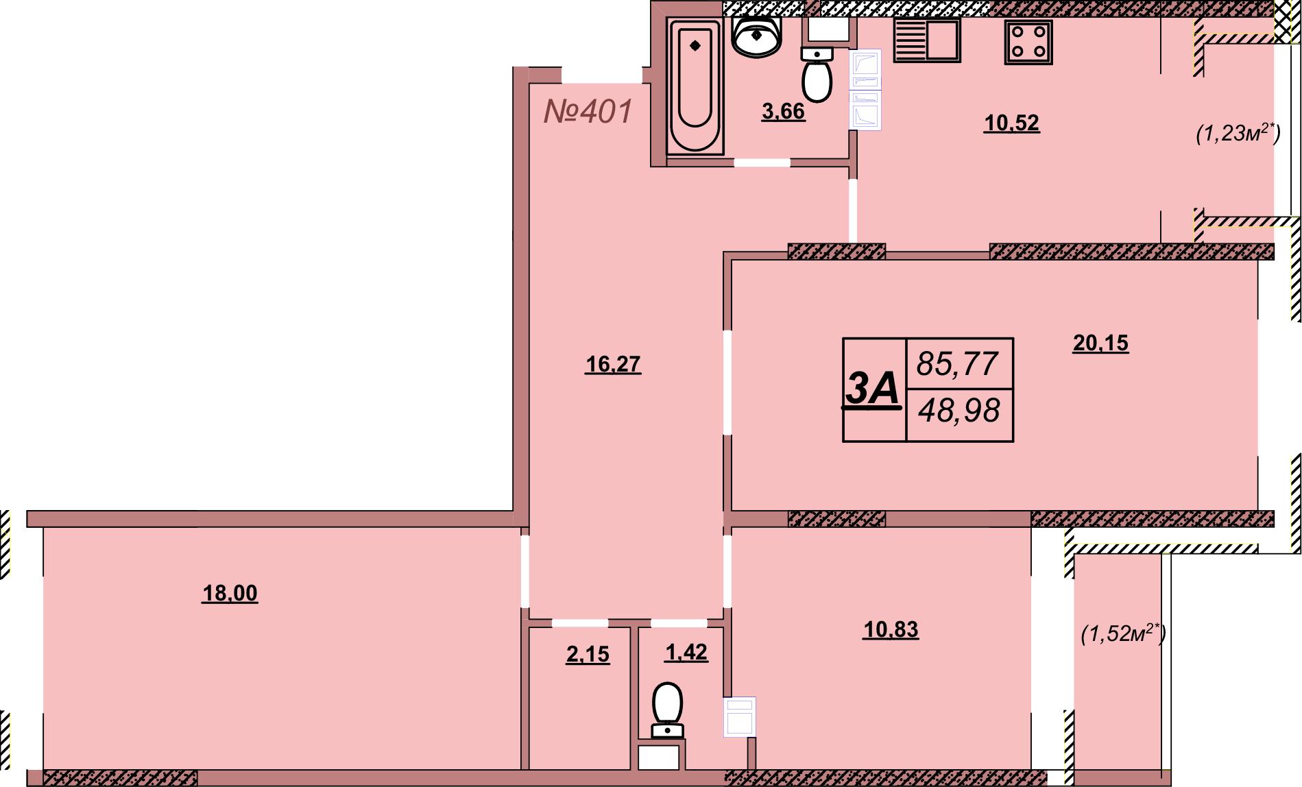 Квартира 401