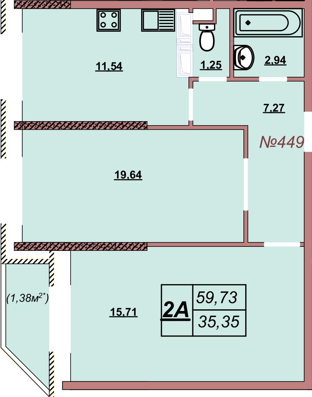 Квартира 449