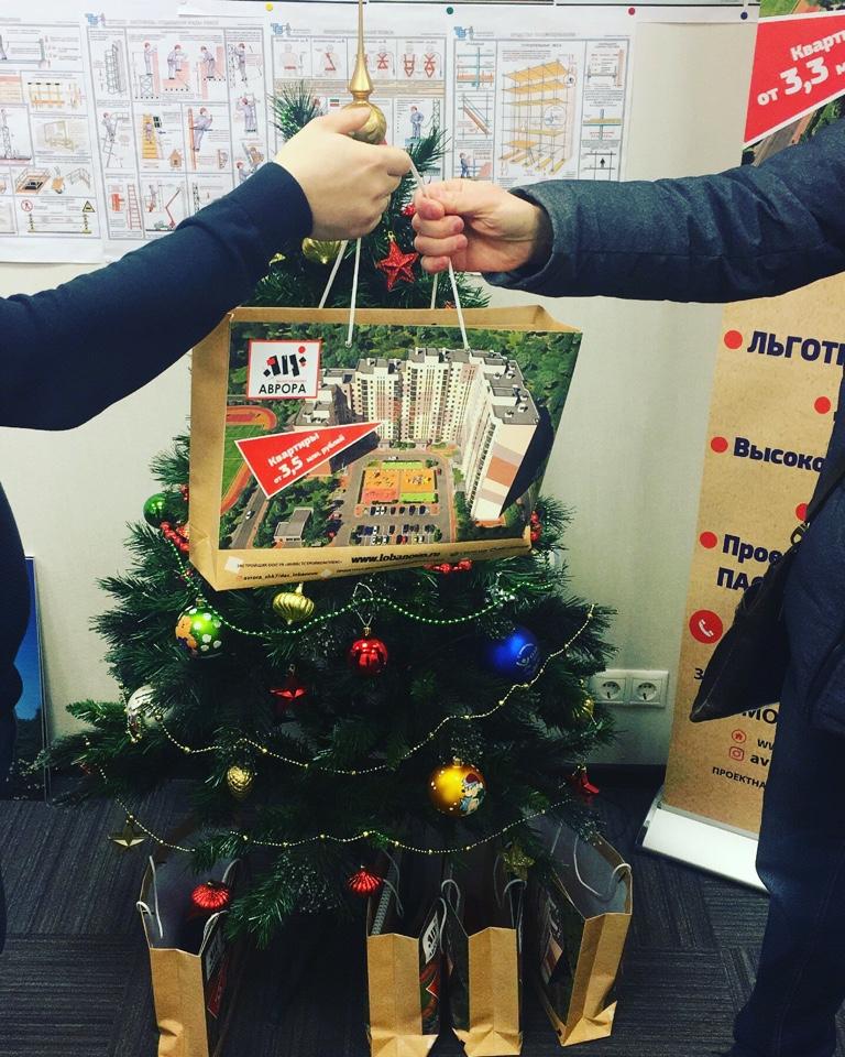 Мы поздравляем Вас с наступающим Новым 2019 Годом и Рождеством и напоминаем о нерабочих праздничных днях