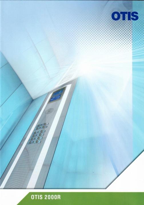 В ЖК «АВРОРА» будет установлены лифты марки OTIS 2000R.