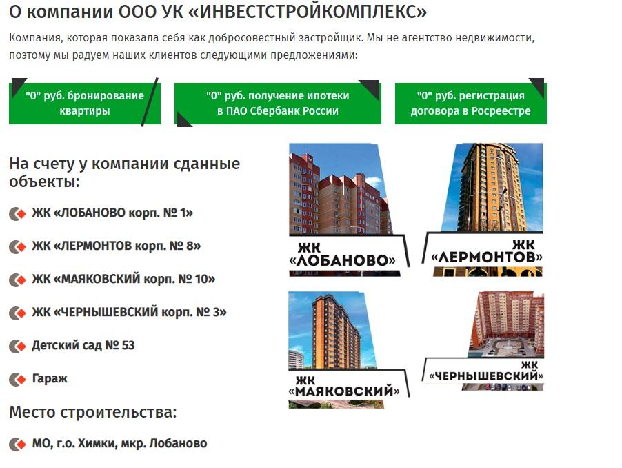 С 1 января 2020 года повышение цен в ЖК «АВРОРА» . Успейте  забронировать квартиру в этом году. Осталось 8 дней!