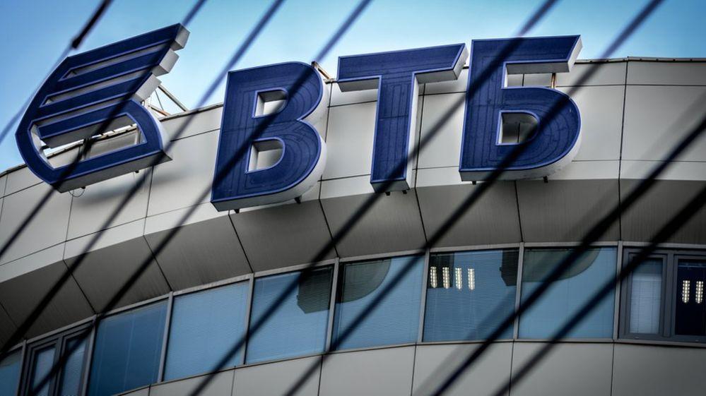 Ипотечные каникулы от ВТБ банка