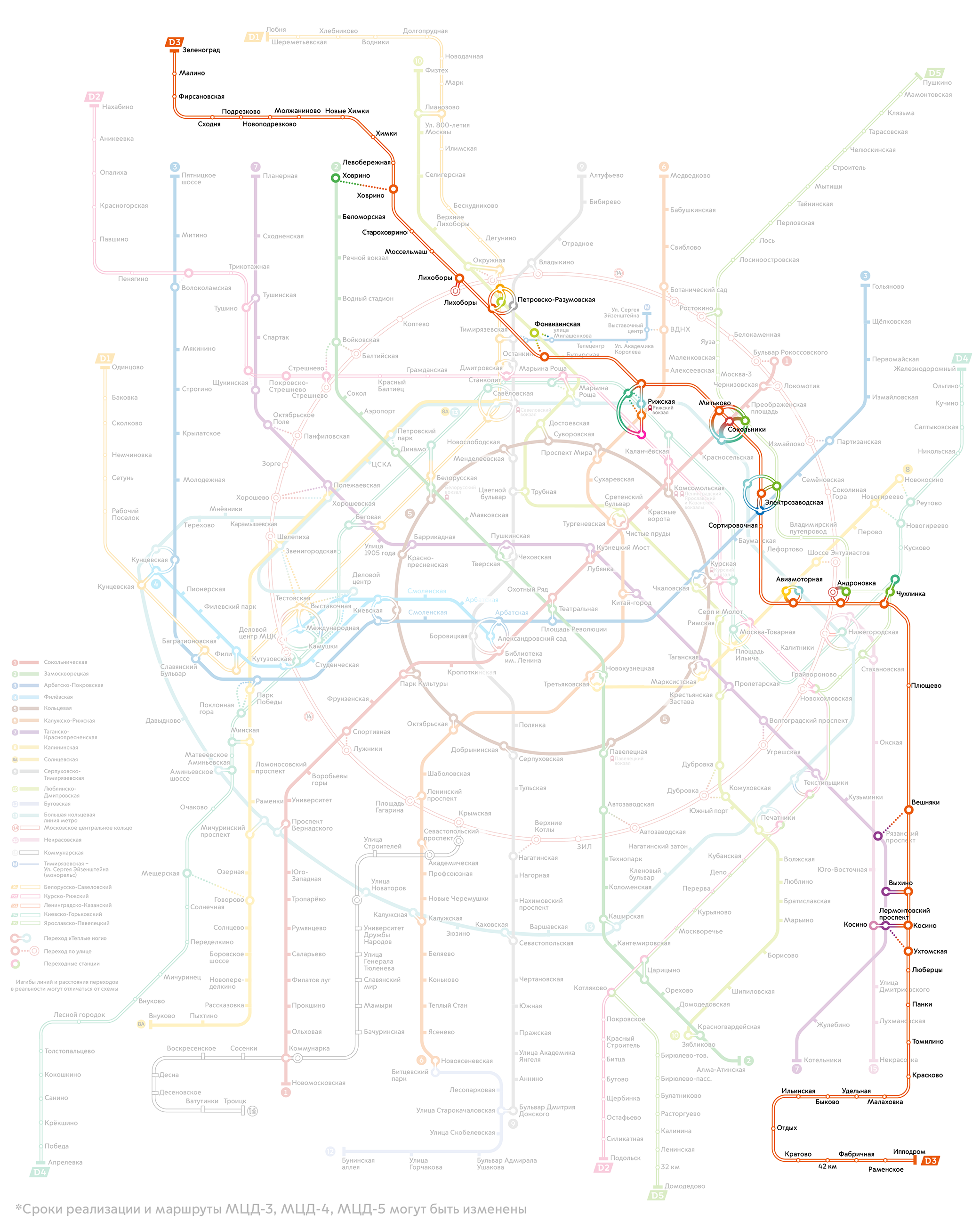 """Линия наземного метро МЦД-3, удобная жителям ЖК """"Аврора"""", откроется буквально через полтора года"""